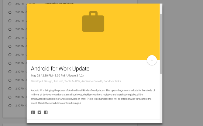android m news