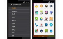 Micromax Unite 3 screenshot guide
