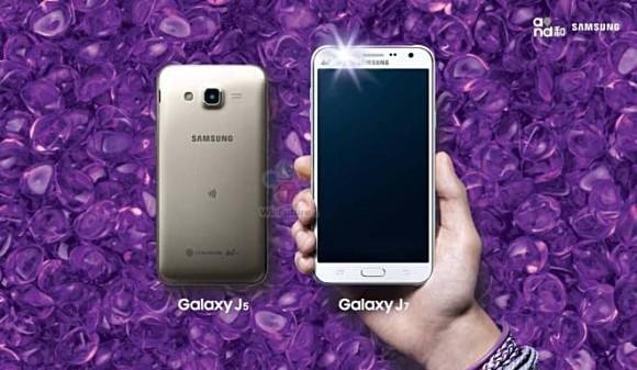 Samsung Galaxy J7, J5